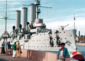 La nave Aurora