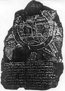 Bassorilievo Egitto