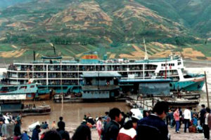 Cina nave 1987