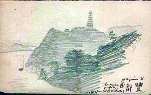 Cina barca con pagoda, disegno di Giovanni Vacca