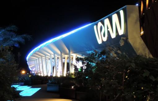 Iran entrata