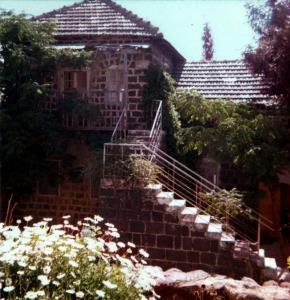 Israele 1976 Kibbutz
