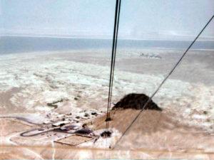 Israele 1976 La Fortezza di Masada