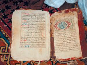 Mauritania libro 044