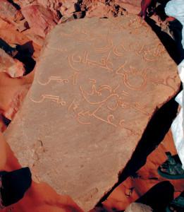 Mauritania scritta ar#7BB4E