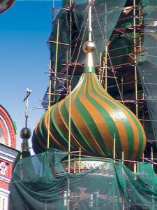 Mosca cupole colorate