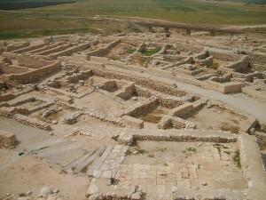 Israele 1976 Scavi di Beersheba