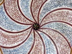 Soffitto a spirale P1040490