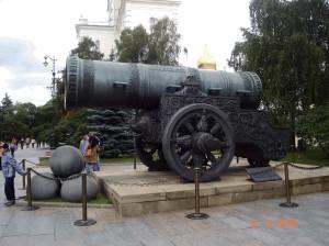 Mosca - Il cannone al Cremlino